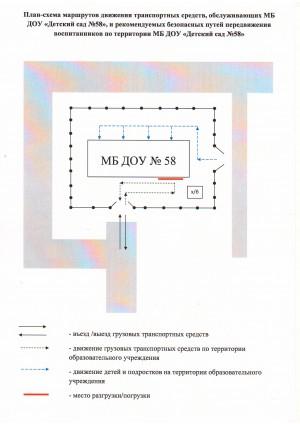 ПДБ_6.JPG