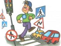 Ребенок - пешеход