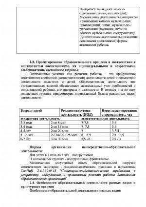 327b46885c5db62dd7440f818bcd430b-33.jpg