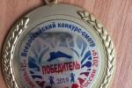Лучшие детские сады России - 2019