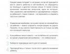 BukletViboravtokresla-10.jpg