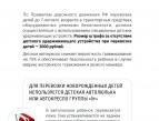 BukletViboravtokresla-2.jpg