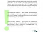 BukletViboravtokresla-9.jpg