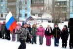 Военно-патриотический праздник «Зарничка»,