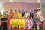 Театрализованное представление по сказке С.Я.Маршака