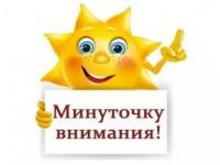МФЦ города Новокузнецка